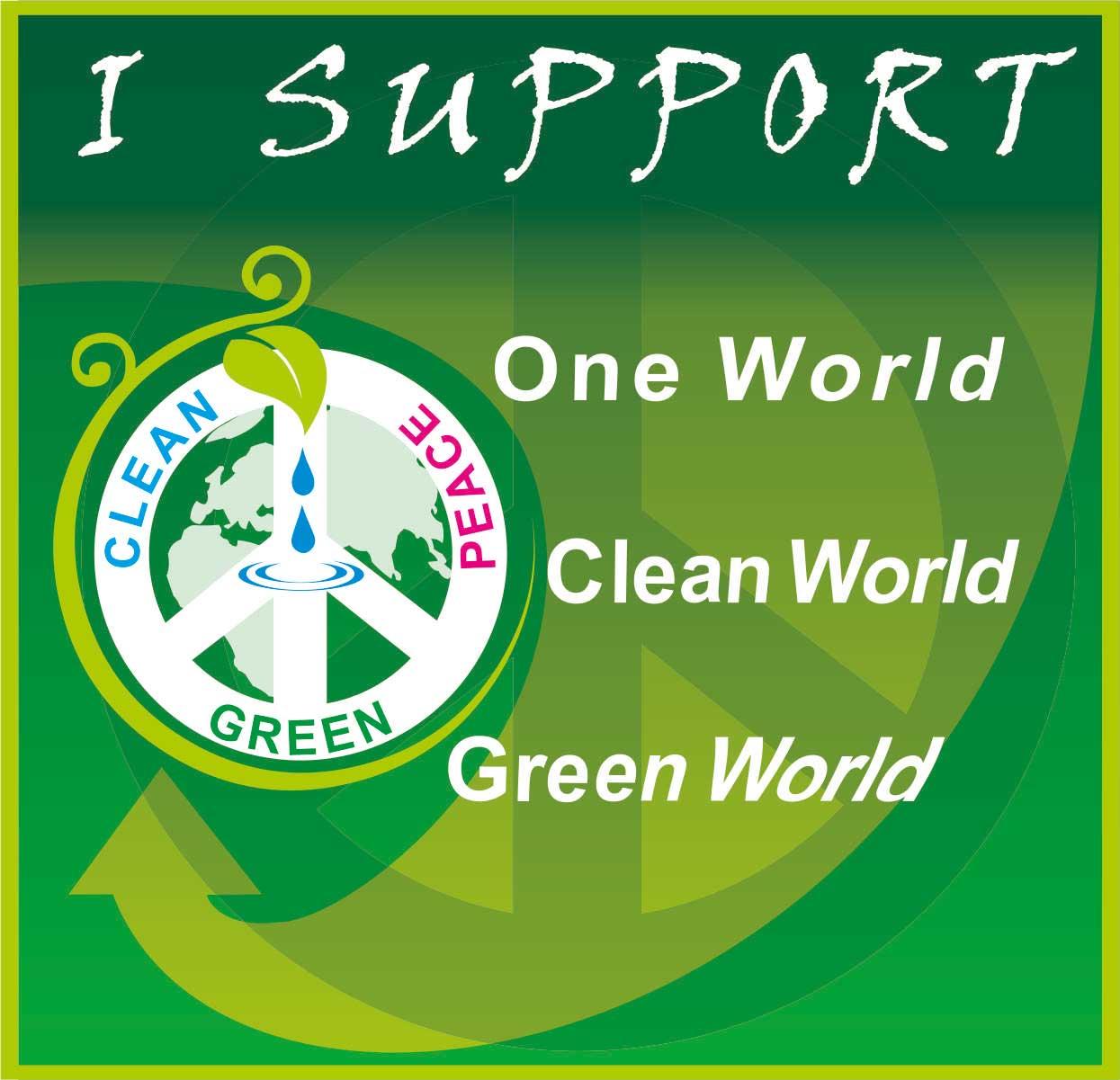 Si Madurai World Environment Day Project Si Madurai